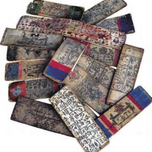 Ancient Dongba Literature<br />