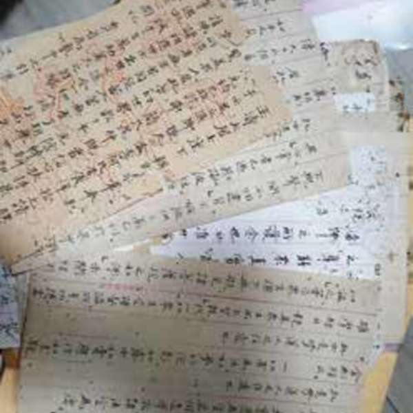 Letters Between the Temple Buddhist Monk and many famous persons<br />