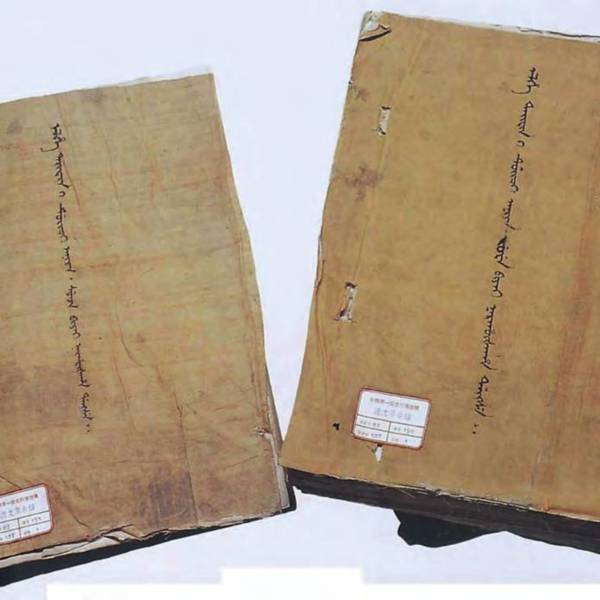 Records of the Qing's Grand Secretariat <br />