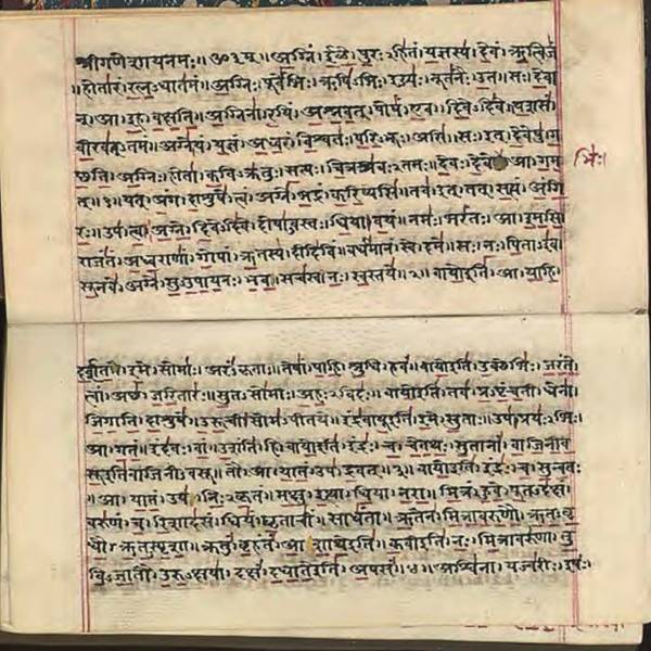 Manuscripts of the Rigveda<br />