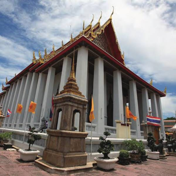 The Wat Pho Temple<br />