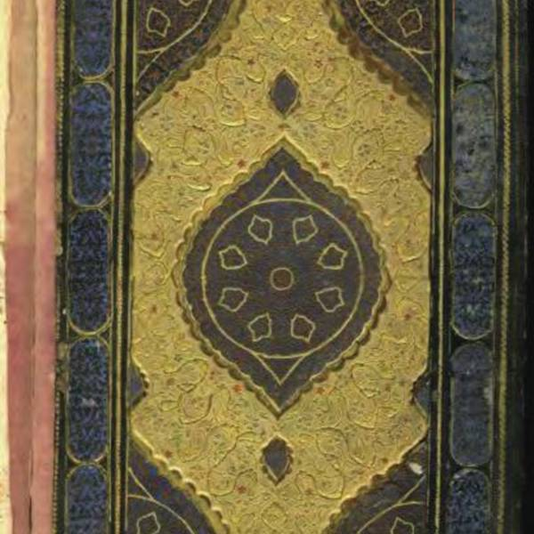 Manuscript no3 (of 1527) –  Inside book cover of the manuscript<br />