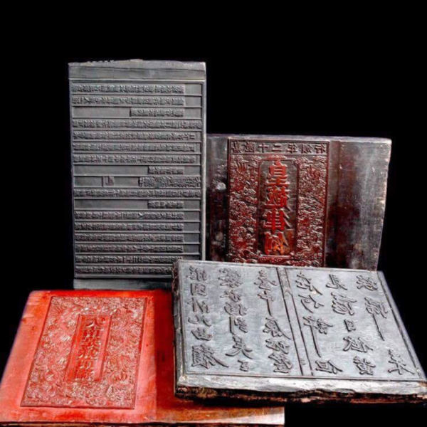 Woodblocks of Nguyen Dynasty